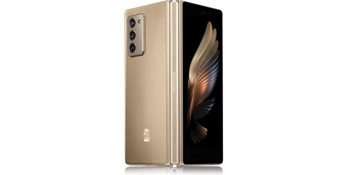 """Samsung W22"""" 5G"""